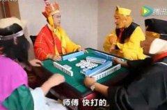 打麻将怎么做到赢多输少