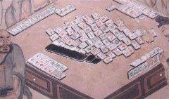 麻将是中国发明的吗,麻将是谁发明出来的
